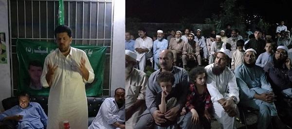 امیر مقام کے بیٹے اشتیاق کو ایف ائی اے نے پشاور سے حراست میں لے لیا