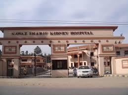 منگلور ، نوزشریف کڈنی ہسپتال میں فنڈز ختم، مریض خوار ہوگئے