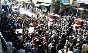 سوات میں ہزاروں طلباء داخلوں سے محروم ،طلباء پریشا ن ، آج پیر کو احتجاج ہوگا