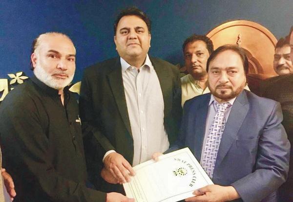 فوادچوہدری نے سوات پریس کلب امد کی دعوت قبول کرلی،پی ٹی ائی کا ملک بھر کے صحافیوں کیلئے صحت کارڈ کی فراہمی کا اعلان