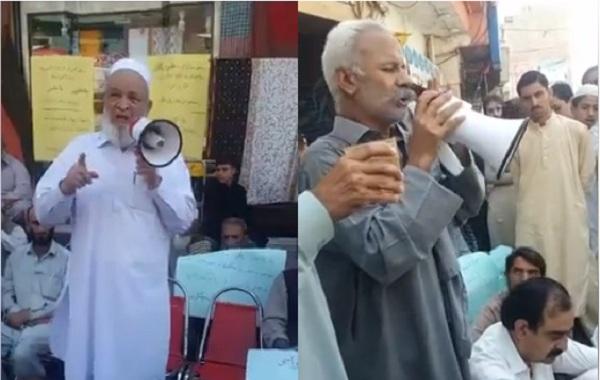 سوات میں ٹیکسز کا نفاذ برداشت نہیں کرینگے، اس سے نفرت ہے، احتجاجی دھرنا سے سیاسی رہنماوں کا خطاب