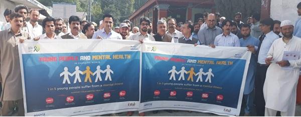 ذہنی امراض کا عالمی دن، سوات میں بڑی تقریب، ڈاکٹرز کی شرکت