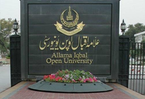 علامہ اقبال اوپن یونیورسٹی کے زیر نگراں امتحانات بہار 8اکتوبر 2018سے شروع ہوگا