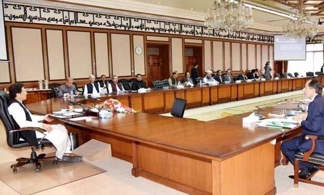 قوم کو ملکی معیشت سے متعلق مزید اچھی خبریں ملیں گی،وزیراعظم عمران خان