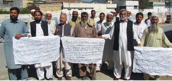 گجر یوتھ فورم ضلع سوات کے زیر اہتمام احتجاجی مظاہرہ ، مظاہرہ سیدو شریف سے روانہ ہوکر پریس کلب پہنچ گیا
