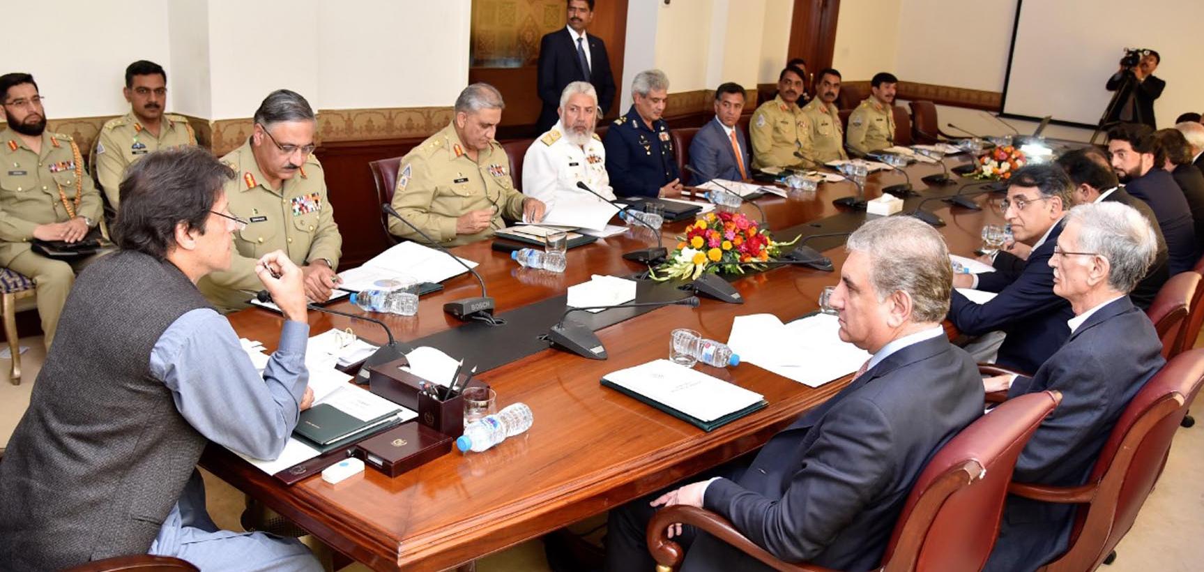 قومی سلامتی کمیٹی کاملکی سیکیورٹی صورتحال کا جائزہ