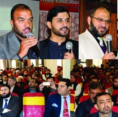 طفلی ایجوکیشن پاکستان کا لیڈر شپ کے موضوع پر سیمینار