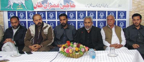 یوسی امانکوٹ ، فیض آباد ،ضمنی بلدیاتی الیکشن، متحدہ اپوزیشن امیدوار پی ایم پی ایل کے حق میں دستبردار