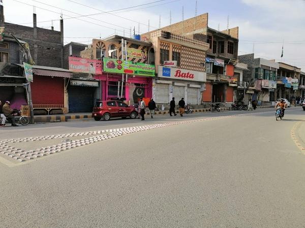 کانجو اور کبل تاجروں کا احتجاج اور تحفظات