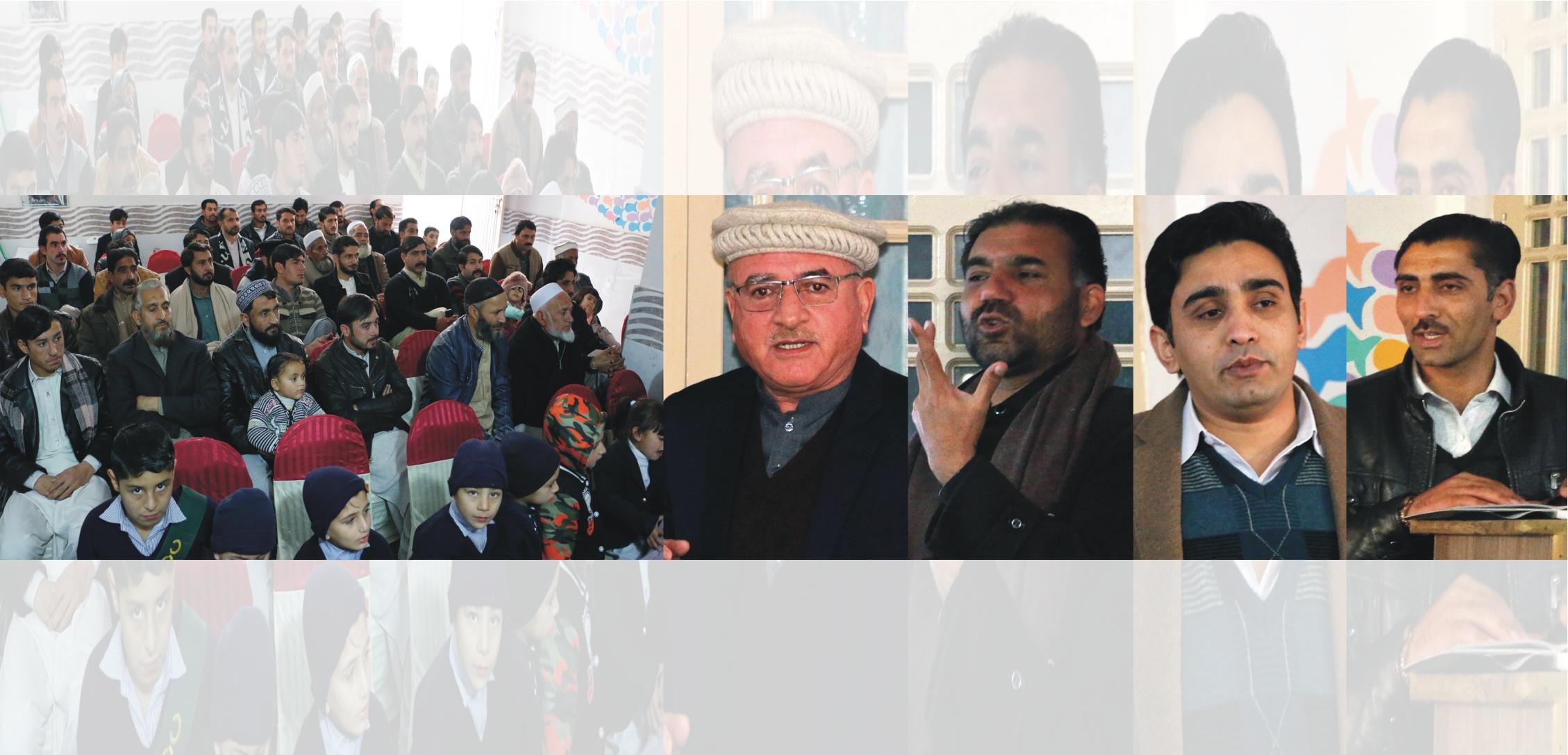 پاکستان برینیاک سکول سیدوشریف میں سا لانہ تقریب تقسیم انعامات کا انعقاد کیا گیا