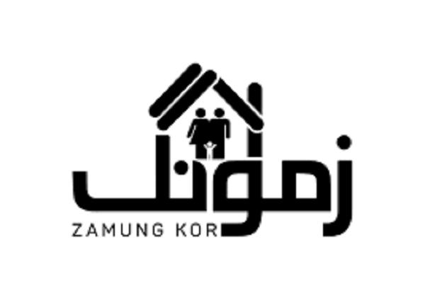 ''زمونگ کور '' منصوبہ میں سوات کے بے سہارا بچوں کوآسرا فراہم کا مطالبہ