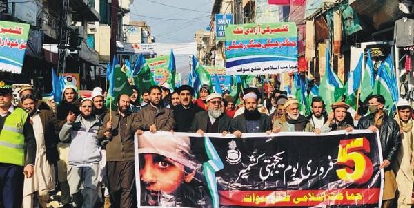 پاکستان کا کشمیر کا مسئلہ عالمی عدالت انصاف میں اٹھانے کا فیصلہ