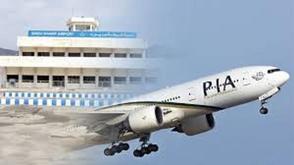 سیاحت کے فروغ کیلئے سیدوشریف ائرپورٹ کانجو کو پروازوں کیلئے بحا ل کرنا ضروری