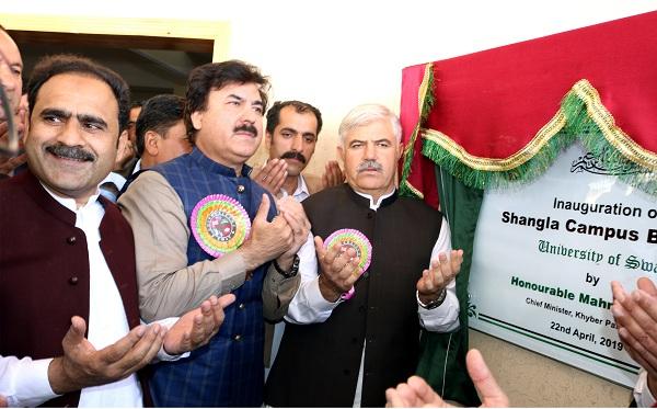 سوات یونیورسٹی کے شانگلہ کیمپس کی نئی بلڈنگ کاافتتاح ،محمود خان کا شانگلہ کیلئے کروڑوں روپے کی سکیمیں منظور