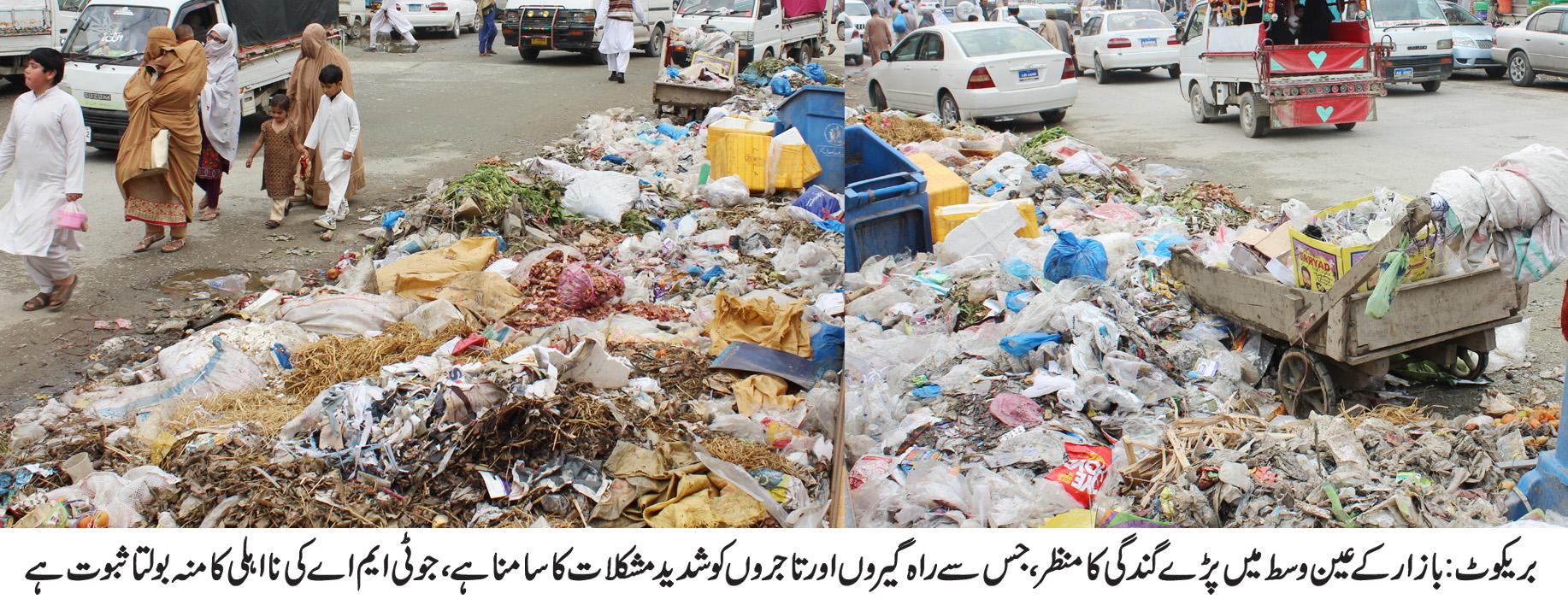 بریکوٹ میں'' گرین اینڈ کلین پاکستان'' کے دعووں کی قلعی کھول گئی ، ٹی ایم اے نے بازار میں صفائی بند کردی