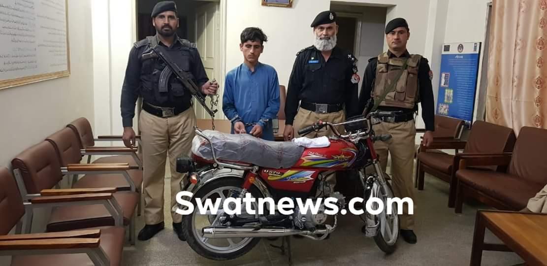 کبل میں موٹرسائکل چور گروہ گرفتار ،سنسنی خیز انکشافات