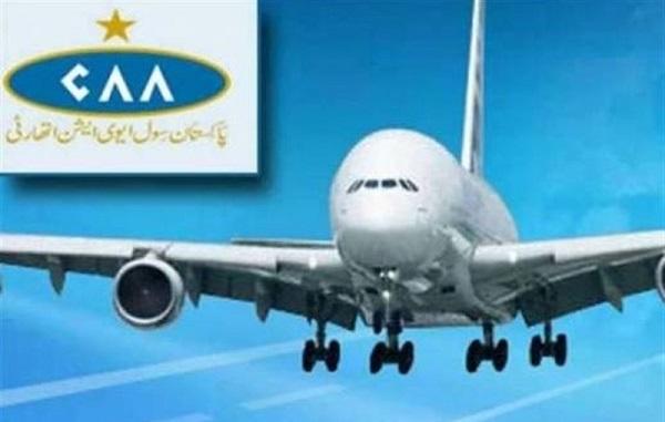 سوات ایئرپورٹ سیاحت کا گیٹ وے پر ترقیاتی کام شروع ،اعلی سطح کمیٹی انجینئرز، ماہرین اور ایڈمنسٹریٹیو کا دورہ