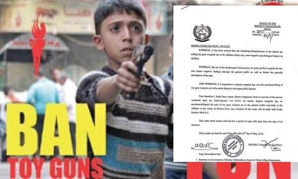 سوات میں کھلونا نما اسلحہ کی خرید وفروخت پر پابندی عائد