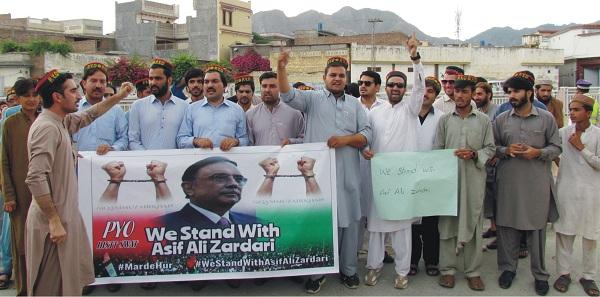اصف علی زرداری کے گرفتاری کے خلاف پیپلز یوتھ آرگنائزیشن کا احتجاجی مظاہرہ، حکومت اور نیب کے خلاف شدید نعرہ بازی