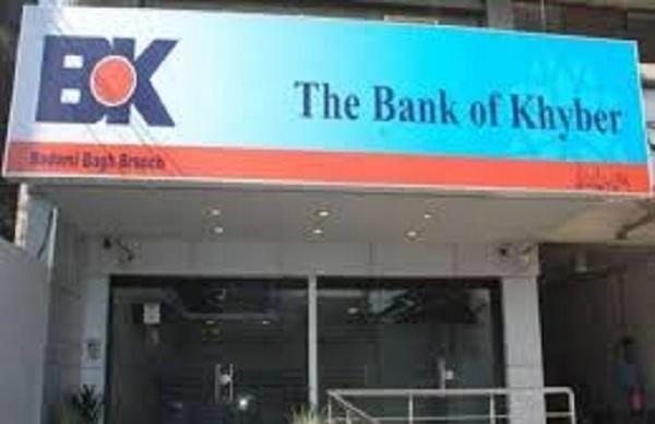 خیبر بینک کا کیا بنا؟