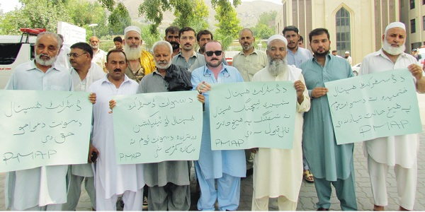 سیدو شریف ہسپتال کی ضلعی حیثیت کی بحالی، نوٹیفیکیشن تاحال جاری نہ ہوسکی، وزیر اعلیٰ خاموش