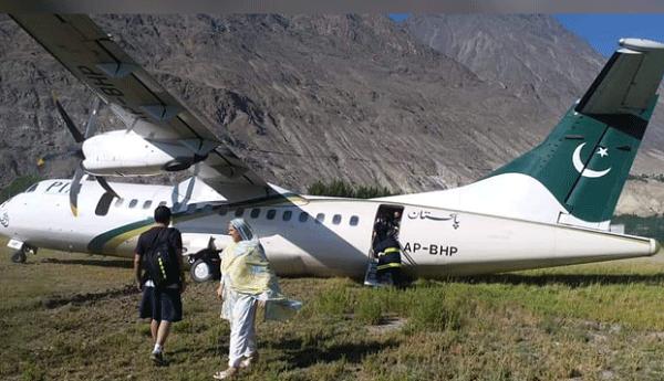 پاکستان انٹرنیشنل ایئرلائن کا اے ٹی آر طیارہ حادثے سے بال بال بچ گیا