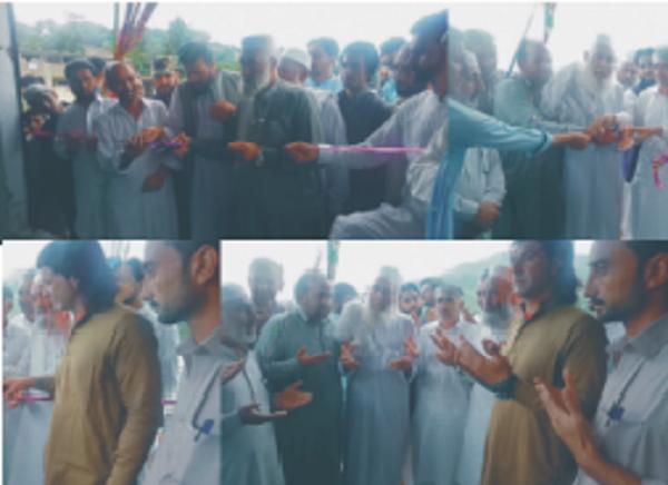 مٹہ چپریال میں سید یوتھ ارگنائزیشن دفتر کا باقاعدہ افتتاح