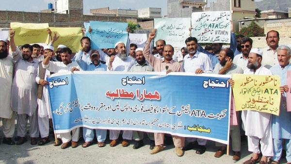 اساتذہ تنظیموں کے انتخابات ملتوی کرانے کیخلاف احتجاجی مظاہرہ