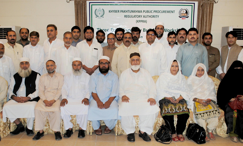 سرکاری محکموں اور اداروں کے افسران کی استعداد کار بڑھانے کے لئے  تین روزہ تربیتی ورکشاپ