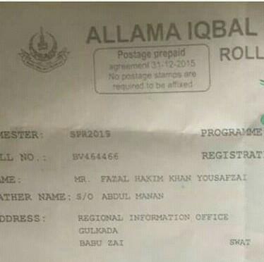 مینگورہ شہر کے ایم پی اے بی اے امتحان سے غیرحاضر