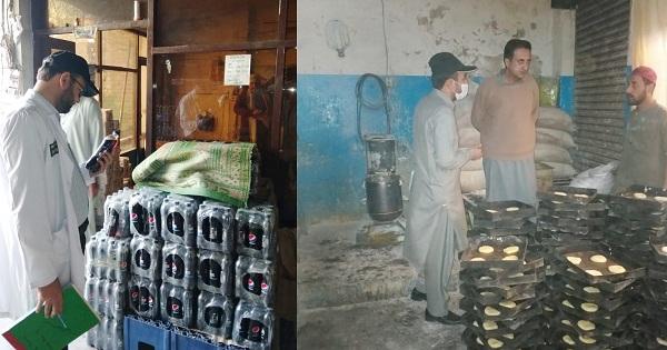 حلال فوڈ اتھارٹی کے چھاپے،متعدد کارخانے ہوٹل اور کباب فروش سیل