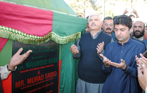 سوات میں چڑیا گھر بنانے کی منظوری، کمیٹی تشکیل، نوٹیفیکیشن جاری