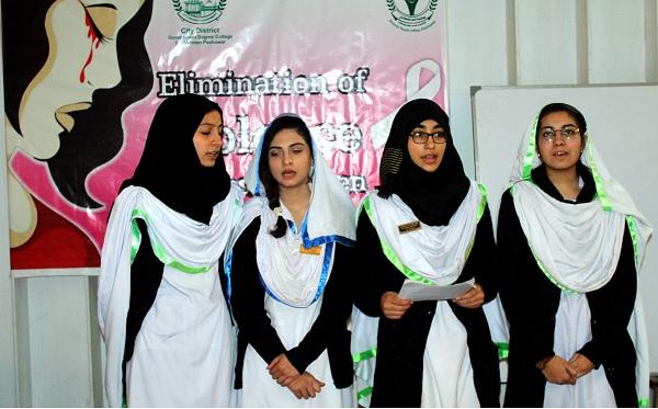 خواتین پر تشدد، سٹی ڈسٹرکٹ گورنمنٹ کا تقریب، طالبات کی شرکت