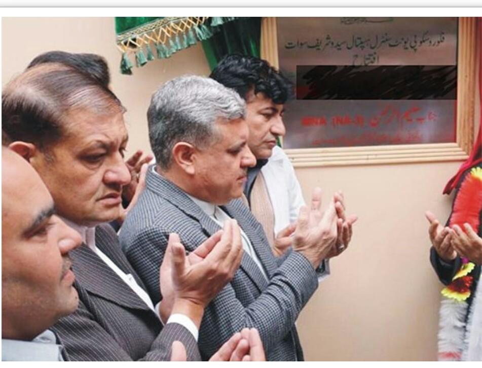 پہلی بارپانچ کروڑ روپے کی لاگت سے سہدو ہسپتال میں  پہلے فلورو سکوپی یونٹ کا افتتاح
