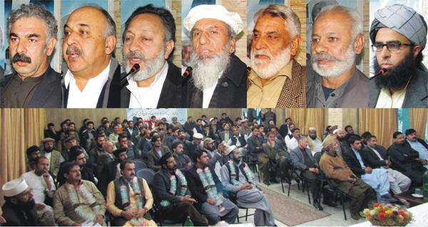 سوات کوہستان قومی اتحاد کی نو منتخب کابینہ کی حلف برداری تقریب
