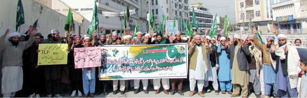 تحریک لبیک پاکستان کی جانب سے یکجہتی کشمیر کے موقع پر ریلی کا انعقاد