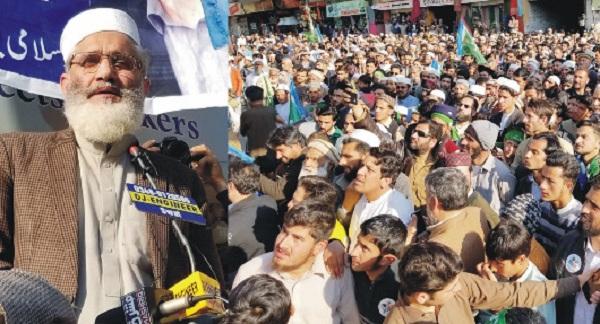 عوام آٹا چورں، چینی چوروں اورلٹیروں کے خلاف سڑکوں پر نکل آئی ہے،سیراج الحق