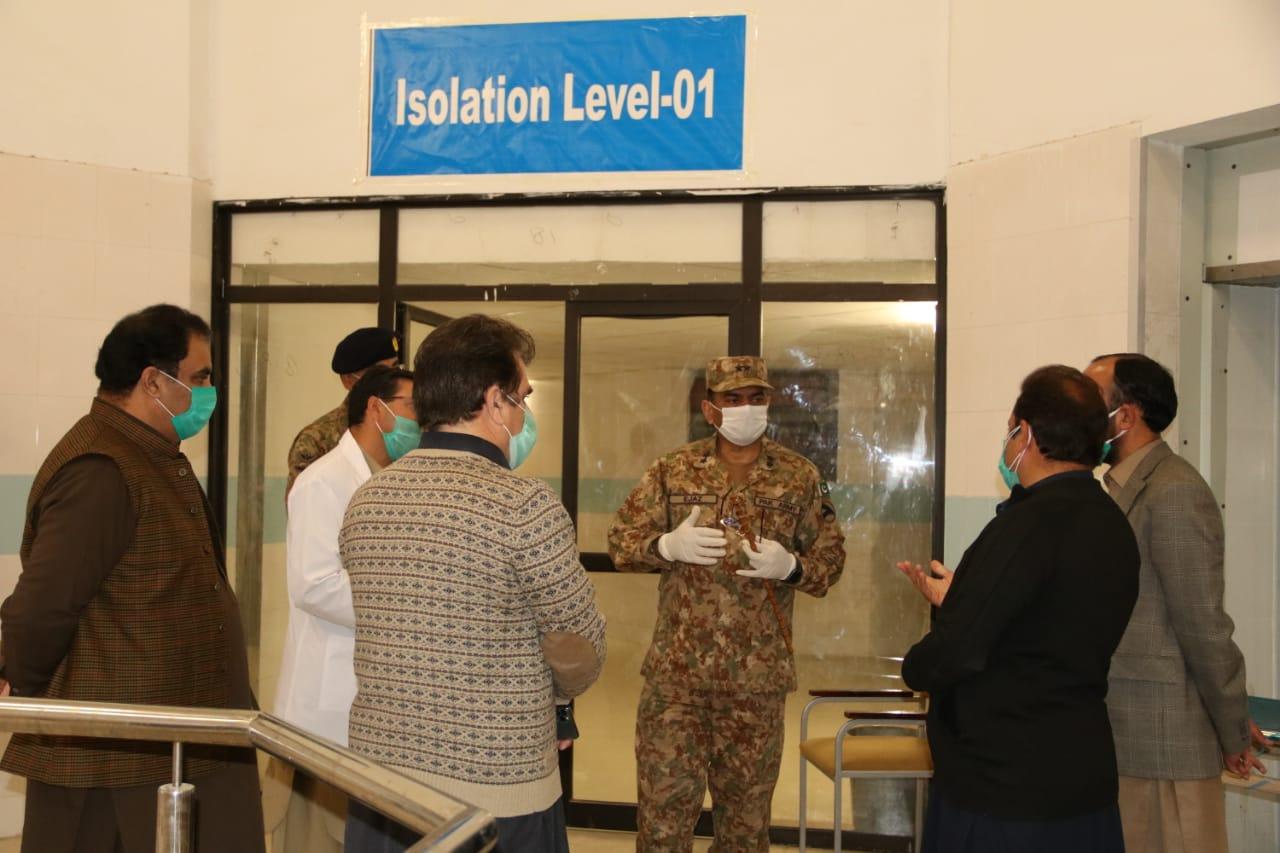 کورونا وائرس، سیدو شریف اسپتال میں کیا انتظامات ہیں