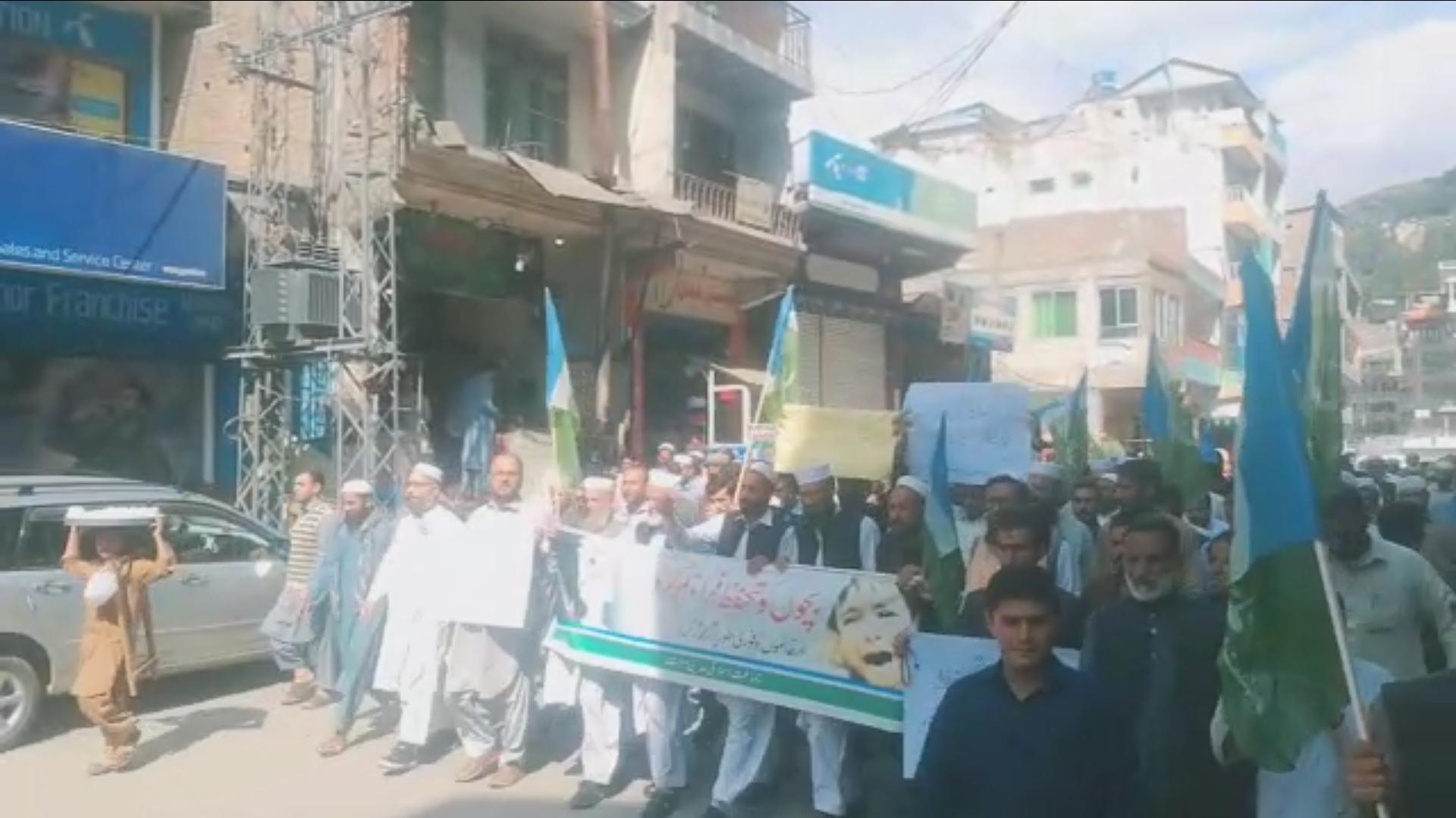 سوات، بچوں کیساتھ زیادتی اور قتل کیخلاف احتجاجی مظاہرہ