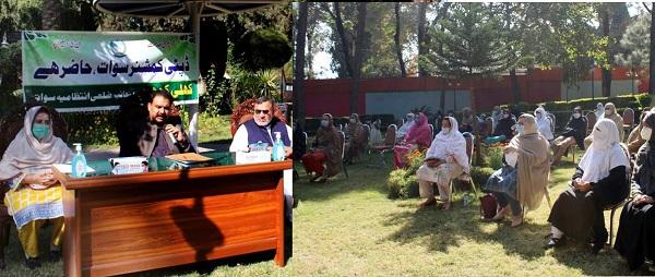 خواتین کے مسائل سے متعلق شہداء پارک سیدو شریف سوات میں کھلی کچہری