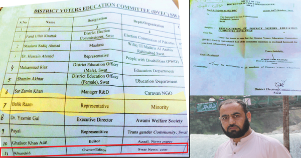 سوات نیوز کے چیف ایڈیٹر خورشید علی ضلعی ووٹرز ایجوکیشن کمیٹی کے ممبر مقرر، نوٹیفیکیشن جاری