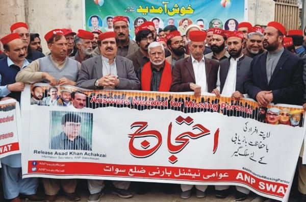اے این پی سوات کا کارکنوں کے اغواء کیخلاف احتجاجی مظاہرہ