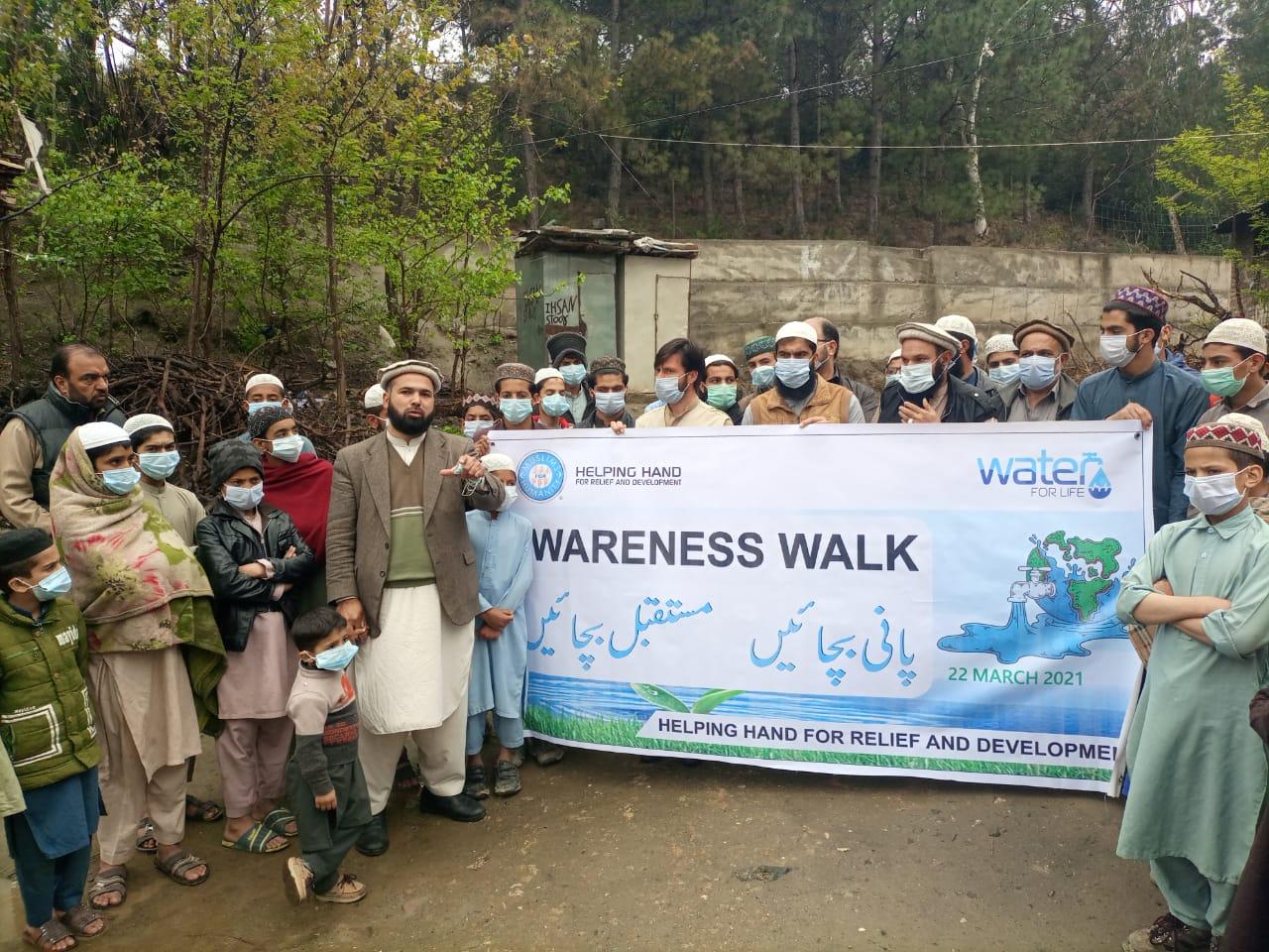 سوات، ورلڈ واٹر ڈے کے حوالے واک کا انعقاد
