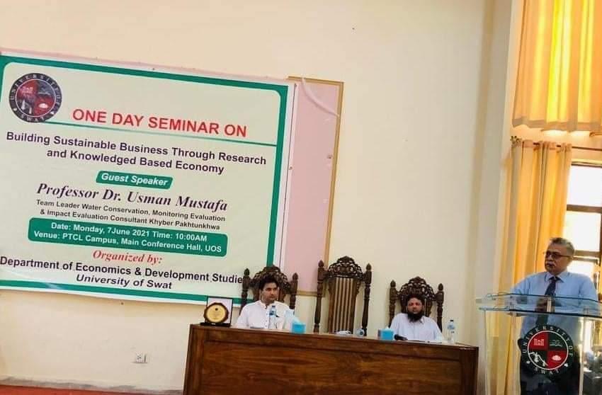 ڈیپارٹمنٹ آف اکنامکس یونیورسٹی آف سوات میں سیمینار کا انعقاد