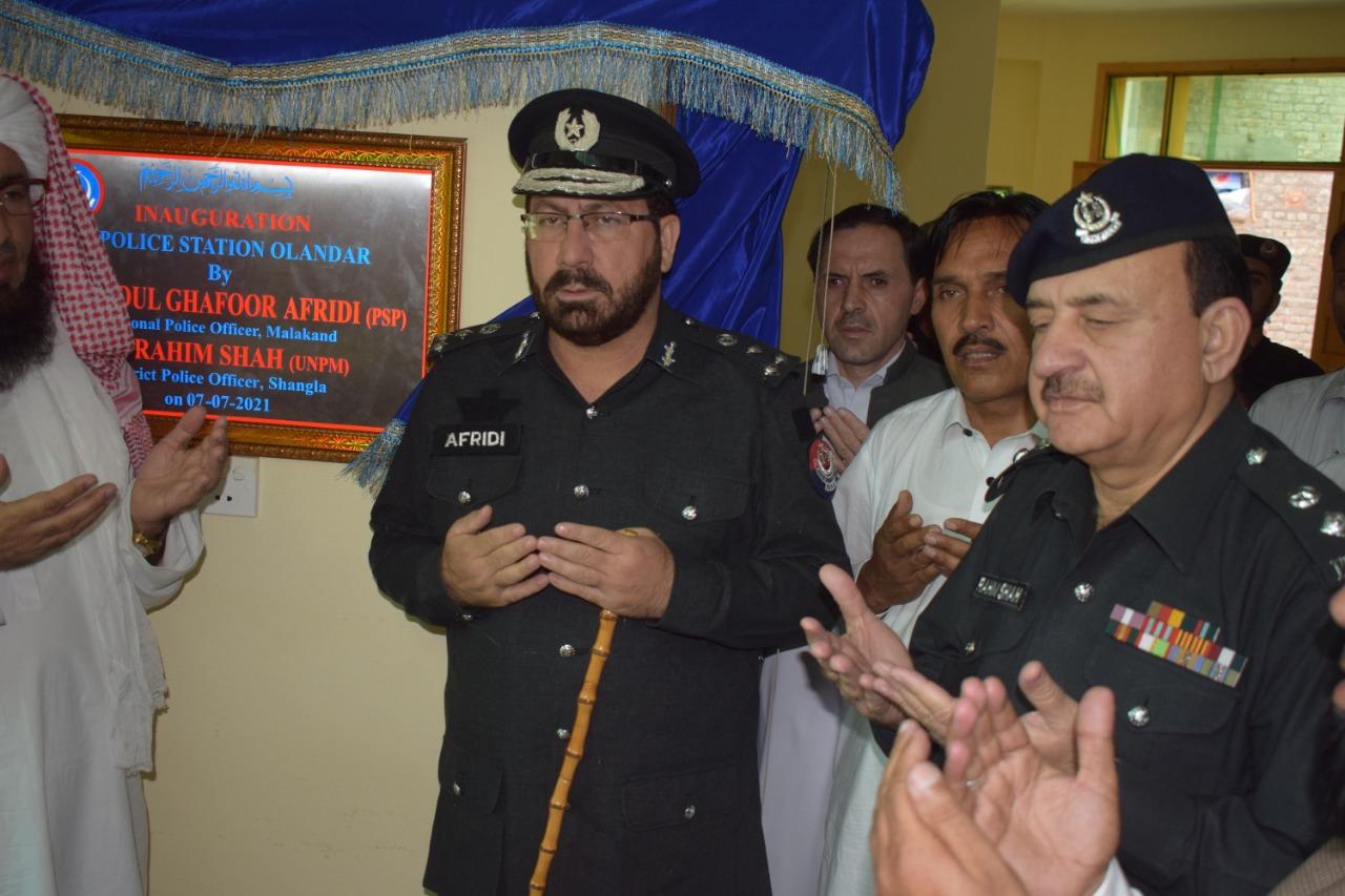 ریجنل پولیس افیسر عبدالغفور کا ضلع شانگلہ کا دورہ