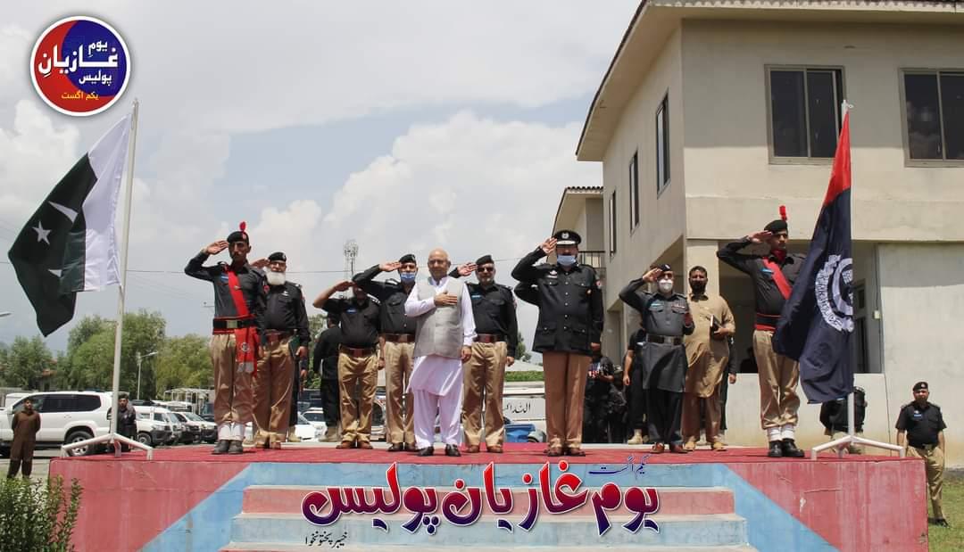 سوات میں غازی پولیس کوخراج تحسین پیش کرنے کیلئے بڑی تقریب