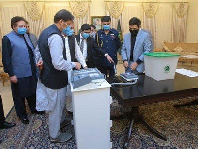 الیکٹرانک ووٹنگ مشین کے استعمال پر پارلیمنٹ سے قانون سازی لازم ہے، عدالت