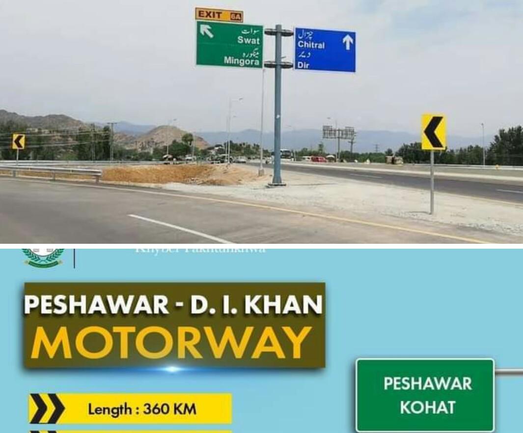 پشاور،ایکنک نے دو بڑے منصوبے منظورکرادئیے، دیرموٹروے جلدشروع ہوگا