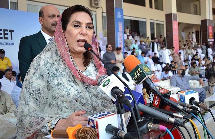 بین الصوبائی انڈر 16اور17 بوائز و گرلز اتھلیٹکس چیمپئن شپ کا میلہ قیوم سپورٹس کمپلیکس پشاور میں سج