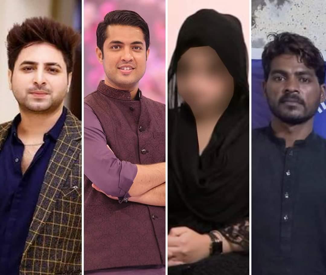 مینار پاکستان واقعہ کا ڈراپ سین
